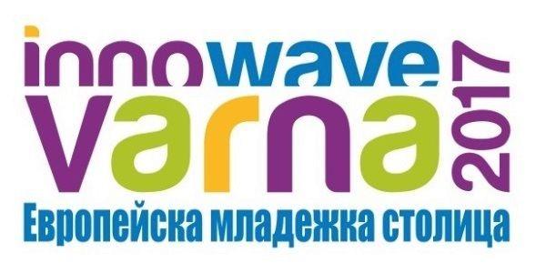 2. Варна - ЕМС