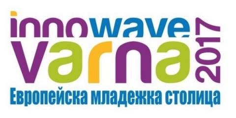 Варна – Европейска младежка столица 2017 г.